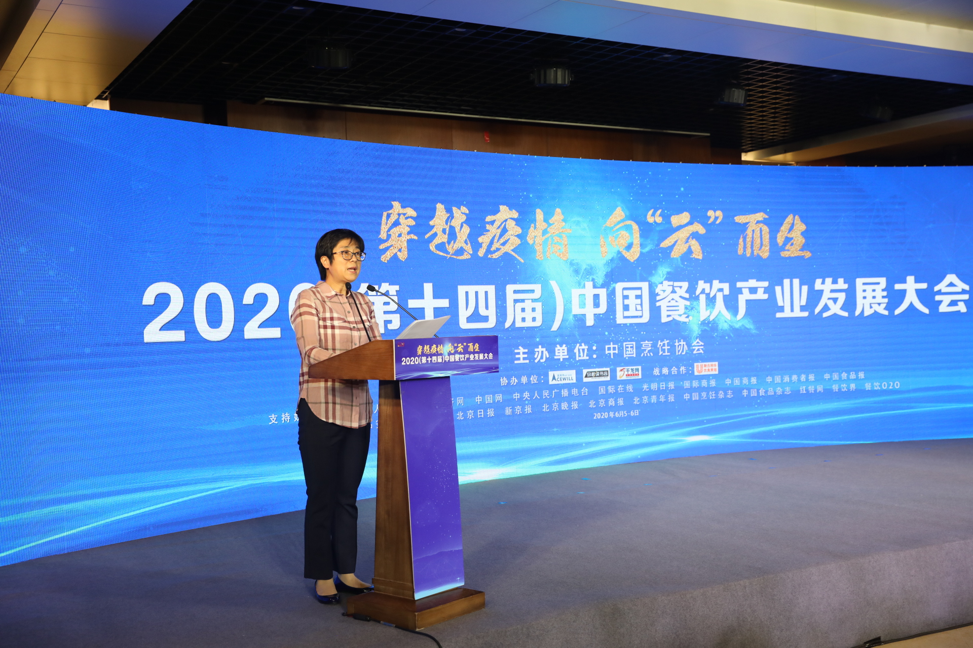 3国家市场监管总局食品经营司处长张兰兰.jpg