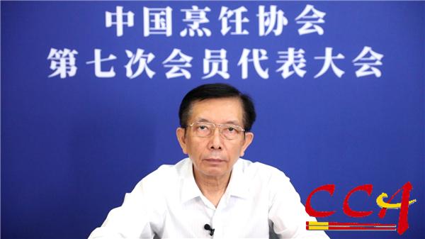 2中国烹饪协会党总支书记、六届会长姜俊贤同志代表六届理事会向大会作六届理事会工作报告.jpg