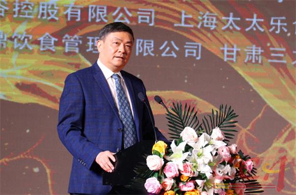 1-傅龙成会长致辞并宣布2020中国面食博览会开幕.jpg