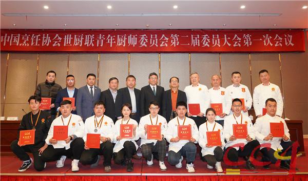 3傅龙成会长和邓立副会长为国家烹饪代表队青年厨师队队员和教练颁发荣誉证书.jpg