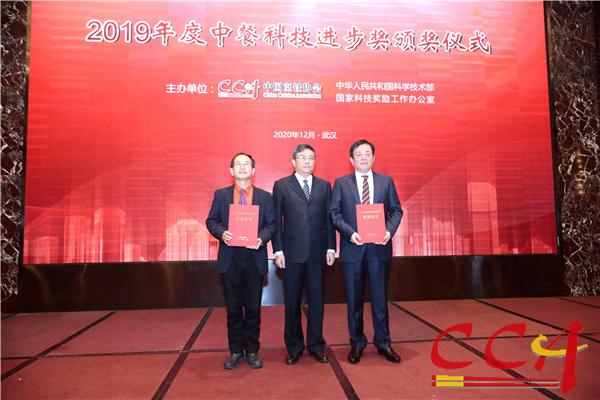2傅龙成会长为一等奖获奖项目完成人颁奖.jpg