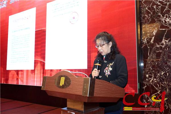 5吴颖副会长宣读2019年度中餐科技进步奖表彰决定.jpg