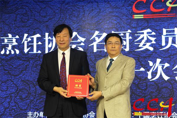8中国烹饪协会会长傅龙成为名厨委第五届主席颁发证书.jpg